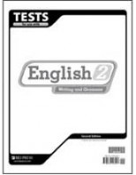 English 2 Tests (tests only; for 1 student)