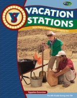 Vacation Stations: Egyptian Excursion (for rising 7th graders)Description Specifications Resources